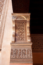 Arc Decorations Ben Youssef Madrasa Morocco 11615